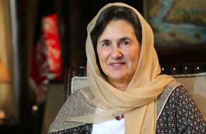 First Lady of the Islamic Republic of Afghanistan support the project